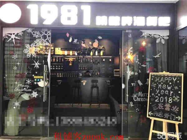 成熟商业街酒吧优转可做餐饮