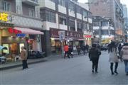 长乐路沿街一楼奶茶 咖啡商铺 华山医院旁边老外聚集