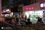 奉贤西渡沿街商铺 居民办公一体 临近学校 客流稳定