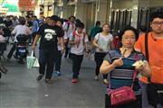 日月光核心商圈沿街旺铺出租双开间临近地铁口!