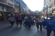 南京西路双开间沿街旺铺出租临近地铁口!