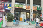 五里店学校旁餐饮门面7万急转 可空转行业不限