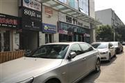 阳光100日营业额5000+临街品牌餐馆转让!