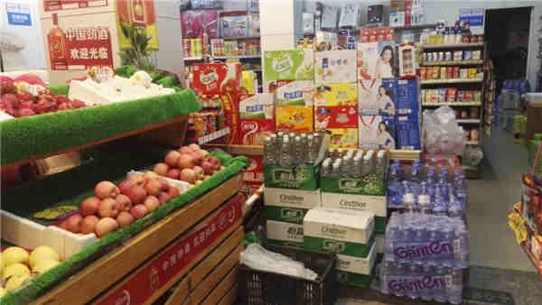 低价转让造贝市场附近转角小型超市转让