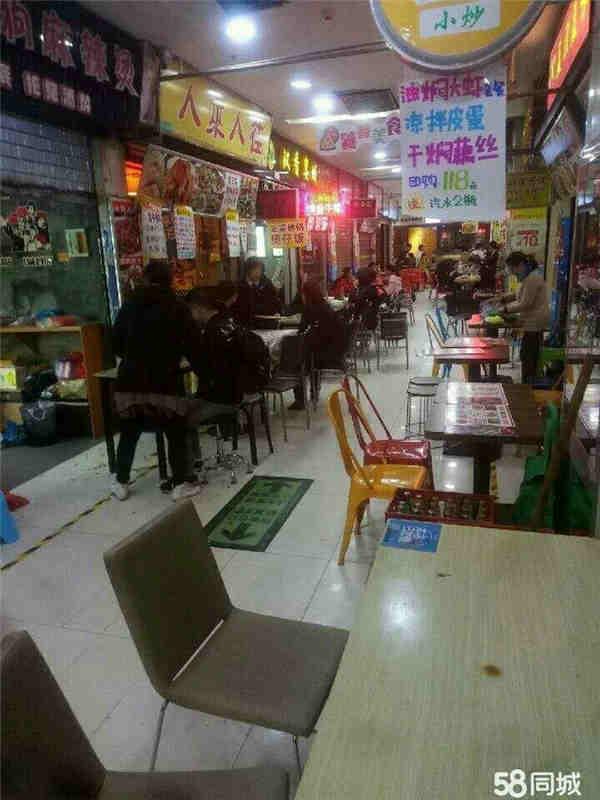 江汉路万达美食街30平店铺忍痛转让