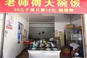 公交车站临街100㎡独家餐饮店转让