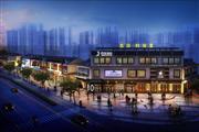 金山新城商业街商铺,一公里内7万住户,成熟地段,沿街