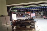 金牛区 一环路内侧 小区主干道餐馆低价转让