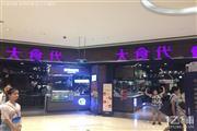 大坪龙湖时代天街三通商务套餐店2.8万低价急转