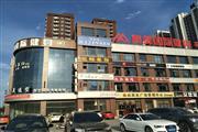 辛集格林印象商业街招租