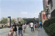 动物园 地铁口 盈利餐饮旺铺转让(带大外摆)