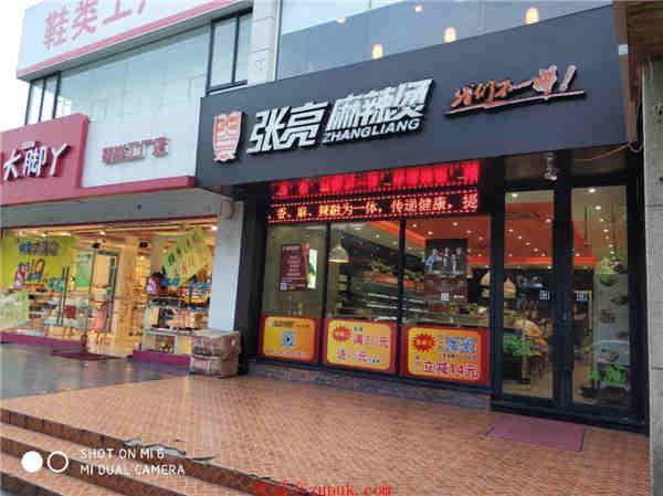 卢湾打浦桥核心成熟商圈 临近路口 富带外摆客流稳定