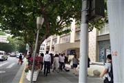 南京西路超大展示面沿街旺铺出租临近地铁口!