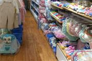 全国连锁母婴店低价转让
