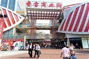 出租萝岗万达广场香雪商业街商铺