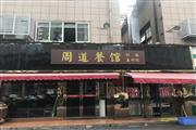 众多写字楼小区附近十字路口80㎡临街餐饮店转让(可联营)