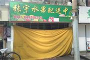 老西门(近文庙)沿街商铺