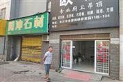 中医药大学附近42㎡临街门面转让(可空转)