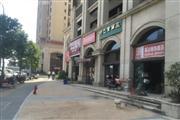 勐海银河国际开护13238610009大道208商铺出租