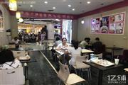 轻轨站三年老店85m2餐饮店急转(可空转)