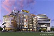 番禺广场 永旺旁有1千方商铺出租 欢迎中西餐饮进驻