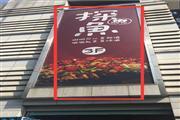 龙岗南联现有地铁旁少量广告位招租
