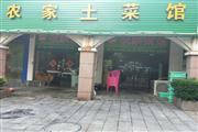 高档小区临街110㎡四年餐饮店优价转让