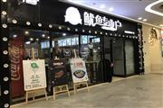 正荣财富中心购物广场美食街品牌连锁小吃店转让