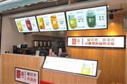 二师北门口冷饮奶茶店优惠转让(可空转)