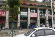 高档小区出入口生鲜店9.8万低价转让(可空转)