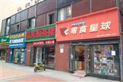 珞狮南路品牌零食超市店面转让(可空转)