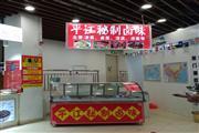 梅溪湖鑫苑名家超市收银口10平米门面转让