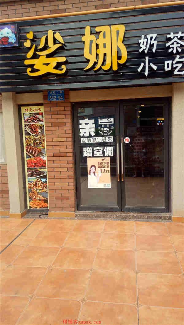 (超便宜租金)中梁山商业街奶茶店转让