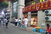 公交车站90㎡带坝餐饮店转让