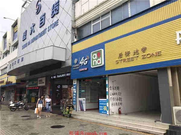 深圳市龙岗区横岗盛大百货旺铺出租