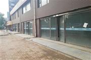 香悦澜溪,3套门面房,共计530平,有大有小,有二层,有单层