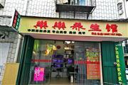 祥滨路40平旺铺养生馆转让