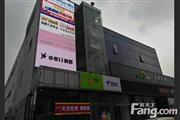 急租大兴旧宫首航超市3层150平商铺,可注册人流量大