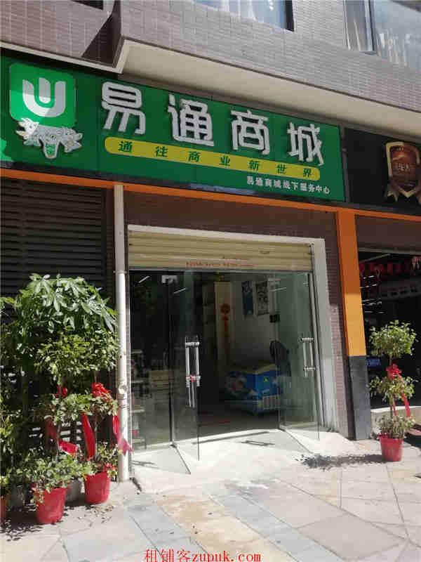 大型小区口便利店水果生鲜店转让《可空转,转租》