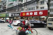 汽车南站附近东宝路500平米商铺出租