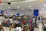 世纪华联超市荥阳店升级改造隆重招商