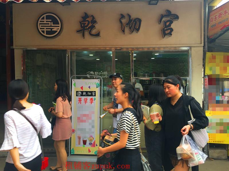 开学季!长沙师范北校区12㎡冷饮小吃店转让