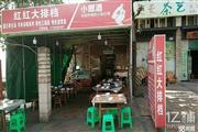 大型社区三年餐饮老店5.8万转让(带外摆)