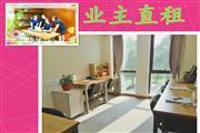 《《张江药谷》》精装1一6人办公室 2K 起租 全包价