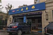 东部新城市政府高档小区沿街三年汽车美容店转让