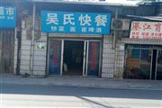 巴南王家坝车站旁全新装修餐饮旺铺