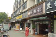 建港地铁站公交站旁40平餐饮店转让