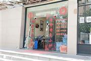 闵行三鲁公路联航路沿街十字路口精装修餐饮旺铺 急转
