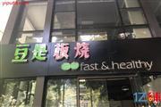 渝北回兴文化产业园区低价转