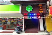 陈东路美食街500平餐馆低价转让